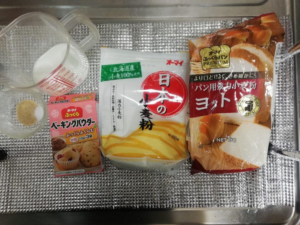 材料チーズパン