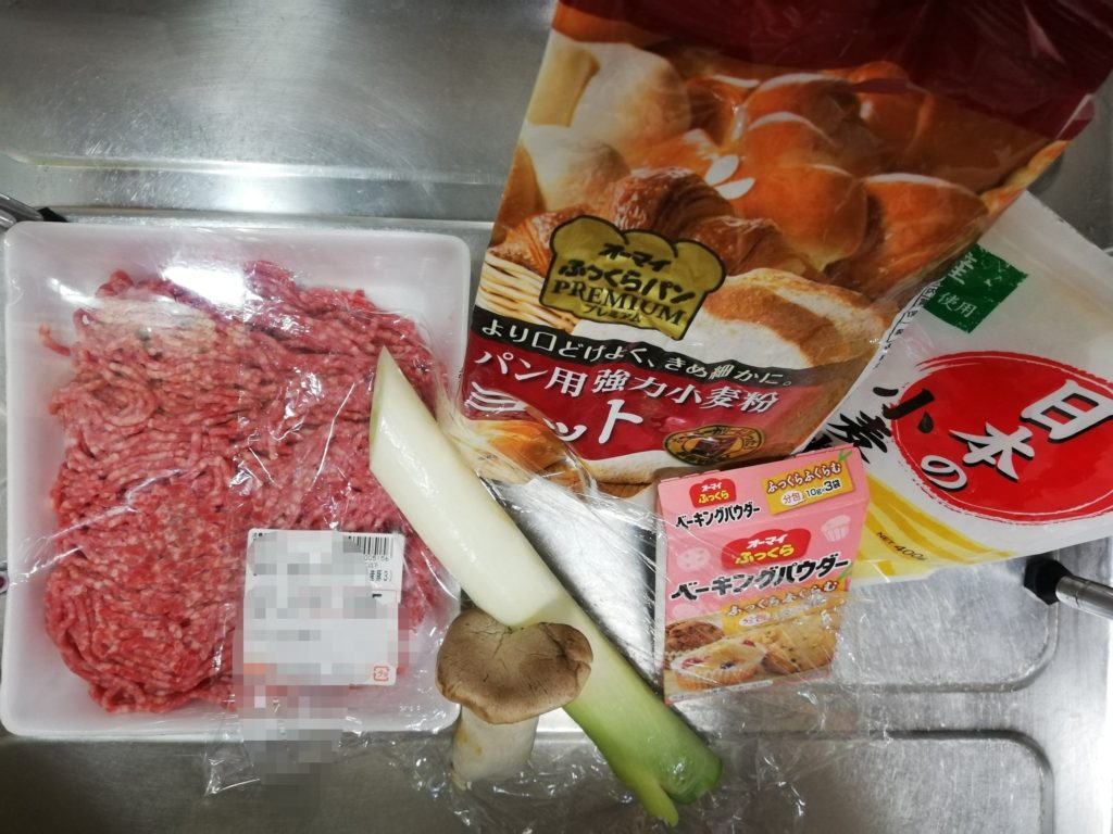肉まん材料