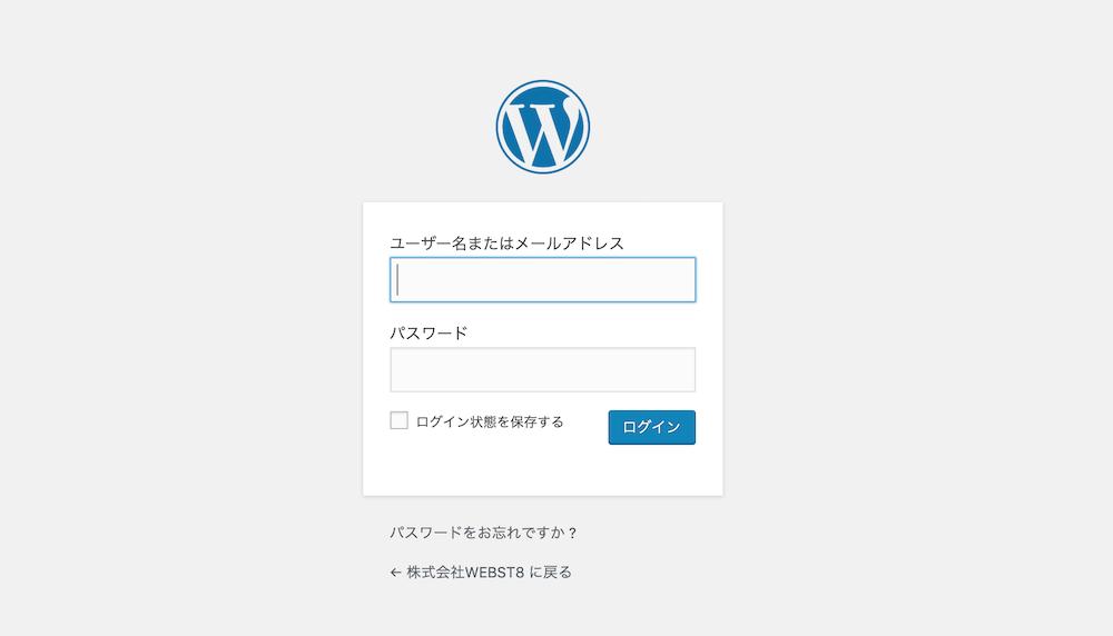 wordpress-login 正解